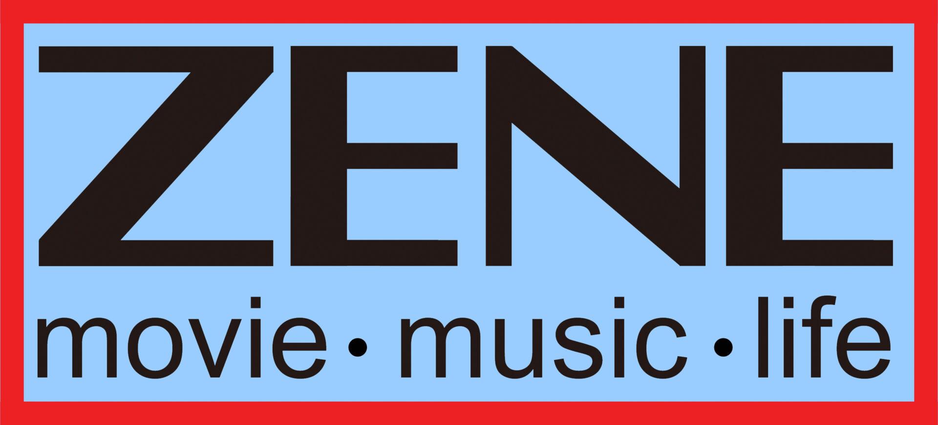 zene_logo