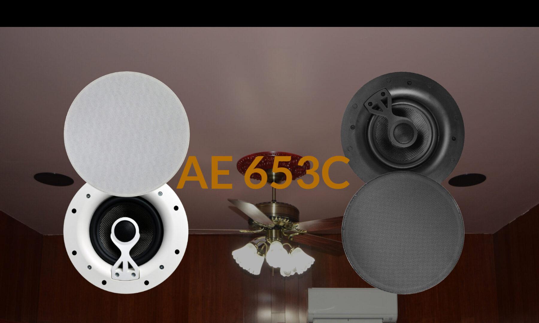 AE_653C_Full_size_Header